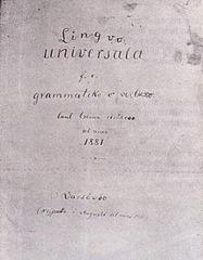 """Titolpaĝo de la origina versio de """"Lingvo universala"""" verkita de Zamenhof en 1881"""