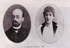 L.L.Zamenhof kun sia fianĉino Klara Silbernik en 1887