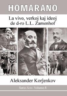Aleksander Korĵenkov - Homarano