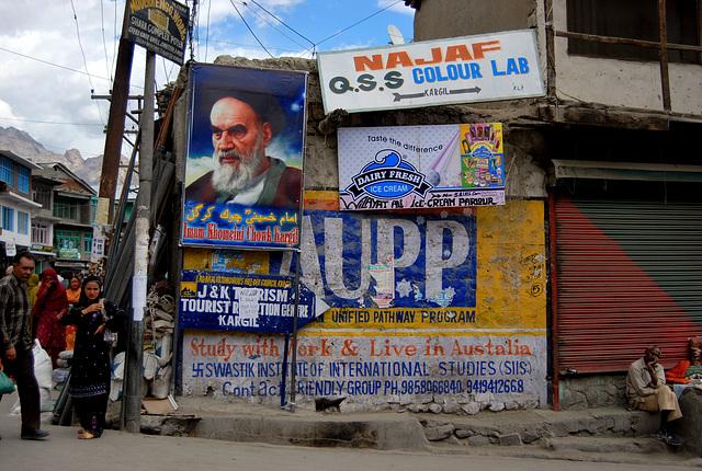 Imam Khomeini Marg (Street)