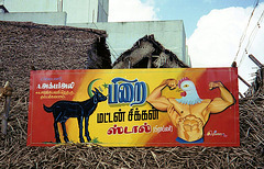 Sign. South India