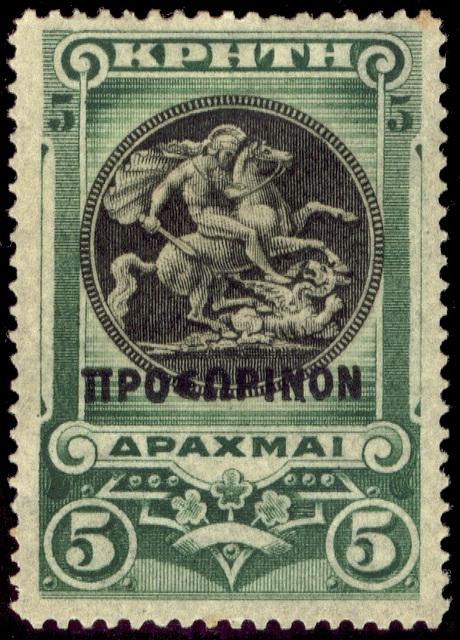 Crete-1900 5dr