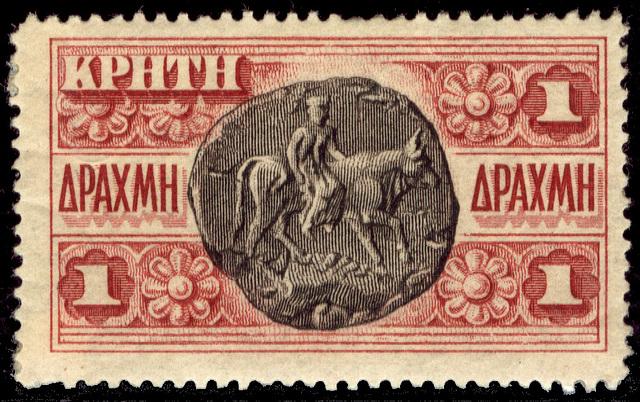 Crete-1905 1dr