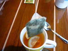 Un ptit thé!!