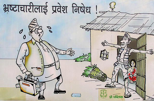 Nepal. Political signboard