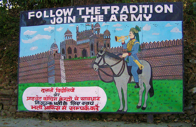 Indian army recruiting board