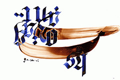 jx-vasxe-harmonio-de-civilizoj-01-2011