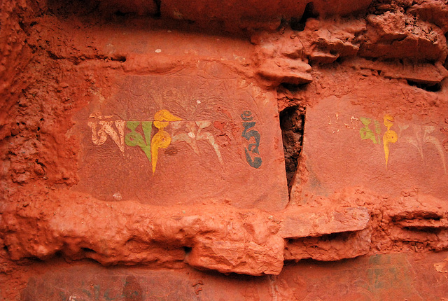 Wall detail Wanla