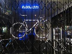 Marin Bikes (0459)