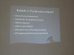Vikipedia kvizo - la 1-a raŭndo de demandoj