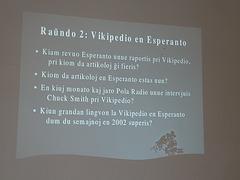 Vikipedia kvizo (la 2-a raŭndo de demandoj)