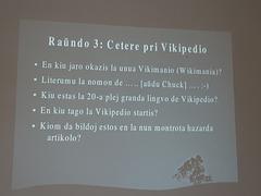Vikipedia kvizo - la 3-a raŭndo