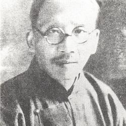 Caj Yuanpei / Tsai yuanpei