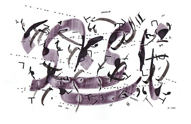 jx-vasxe-etudo-persa-kaj-latinlitera-2011-401