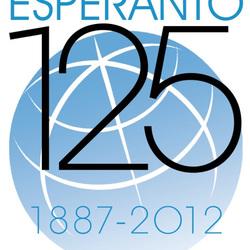 Esperanto-emblemo por la 125a datreveno de la lingvo