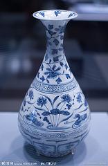 Porcelana florujo emajlkovrita de mandarenanasoj kaj floroj