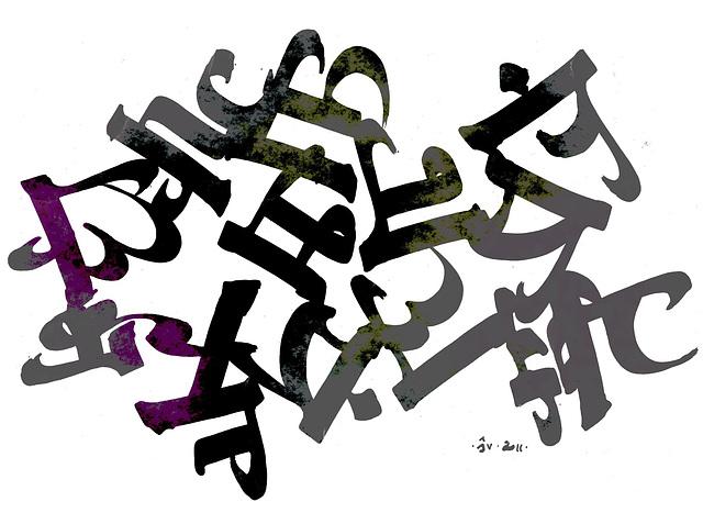jx-vasxe-etudo-nagara-2011-404
