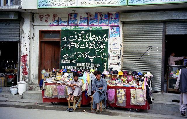 "Pakistan. Skardu.""Hijab is our culture"""