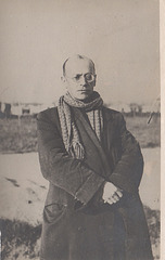 averso de ekzila postkarto - 1941