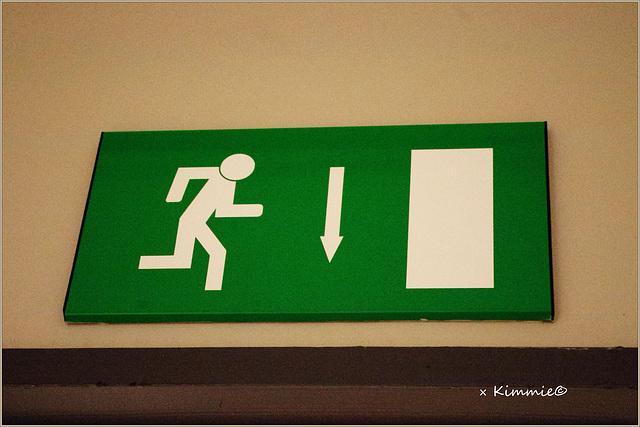 In case of emergency...