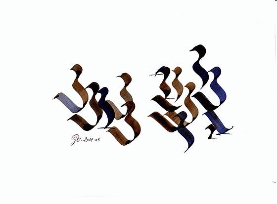 jx-vasxe-latinlitera-etudo-zo-2011-146