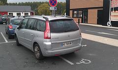 Parking blocker