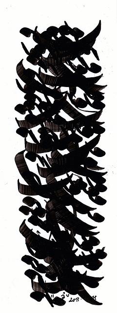 jx-vasxe-nigrigo-2011-23