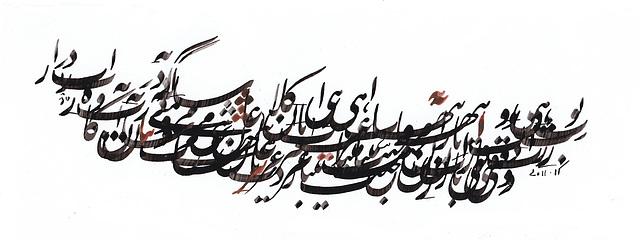 jx-vasxe-persa-etudo-2011-25