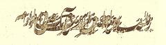 jx-vasxe-persa-etudo-2011-245