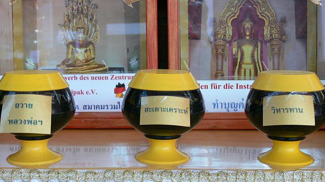 Ein Wat für die Oberpfalz