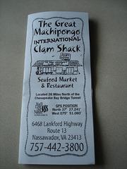 The great Machipongo international clam shack / 17 juillet 2010