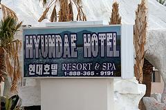 Hyundae Hotel (2345)