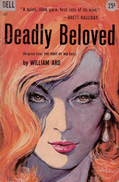 William Ard - Deadly Beloved