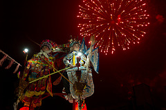 The Lantern Festival of dragon year 2