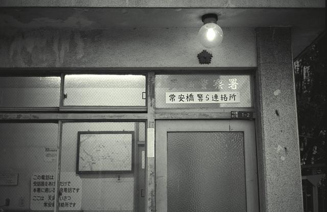 nakanosima-2