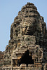 Bayon the face of Jayavarman VII