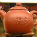 Purple clay teapot (清水泥)