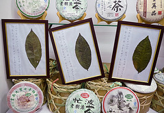 Pu'Er Cakes and Leaves