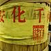 Anhua Thousand Liang Dark Tea