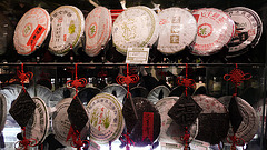 Pu'Er Cakes and Luck symbols