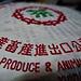 Ba Zhong Tea