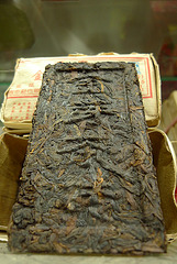 Brick 'Zhuang' Tea