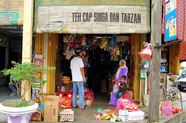 Tarzan and Lion brand tea.