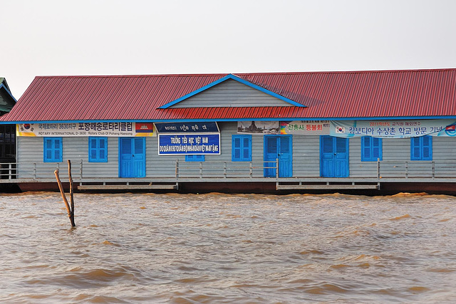 Floating school and health center