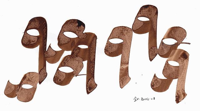 jx-vasxe-ciferoj-2012-334