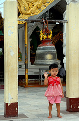Small bell ringing