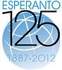 Oficiala emblemo de 125jariĝo de Esperanto