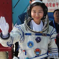 Liu Yang, la ĉina unua kosmonaŭtino