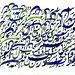 jxvasxe-persa-etudo-2012-400a