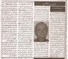 """Musawat"", Pakistano, 1a de majo 2012"